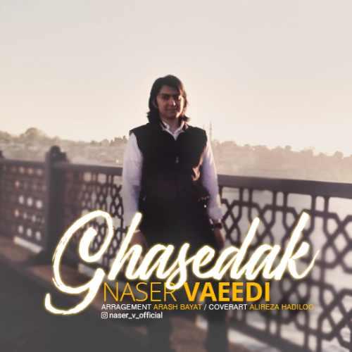 دانلود آهنگ جدید ناصر وعیدی بنام قاصدک